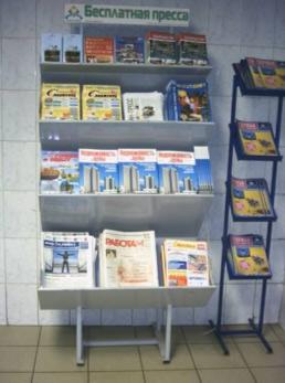 Распространение прессы в сети супермаркетов «СЕДЬМОЙ КОНТИНЕНТ»