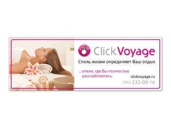 clic_modul