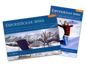 Печать каталога PAC Group