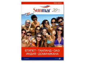 Печать каталога Sunmar