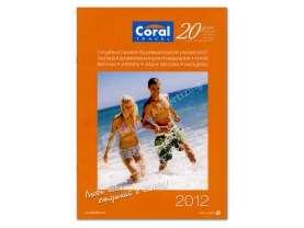Печать каталога Coral Travel