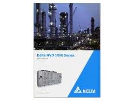 Печать брошюры Delta