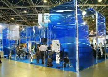 Выставочный стенд IBM