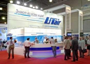 UTair - стенд