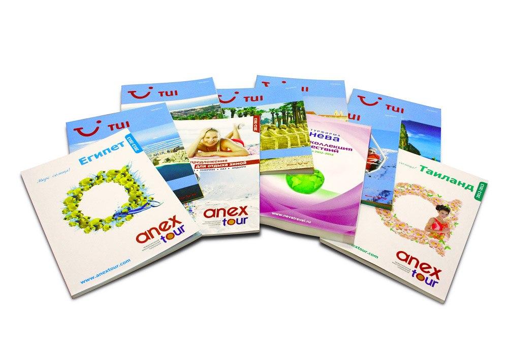 Сверстаны и отпечатаны каталоги туристических компаний