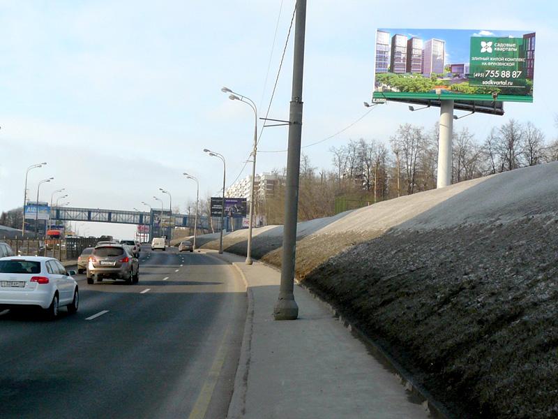 Суперсайт на Рублевском шоссе