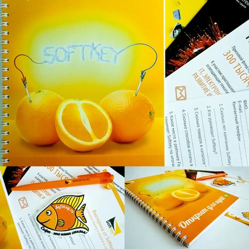 Фирменная продукция Softkey