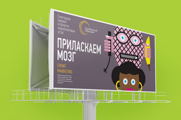 Серебряный Меркурий 2013