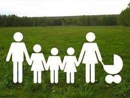 Семья в приоритете