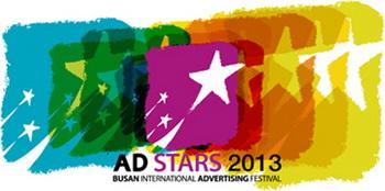 adstars2013
