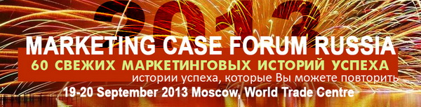 Marketing Case Forum Russia