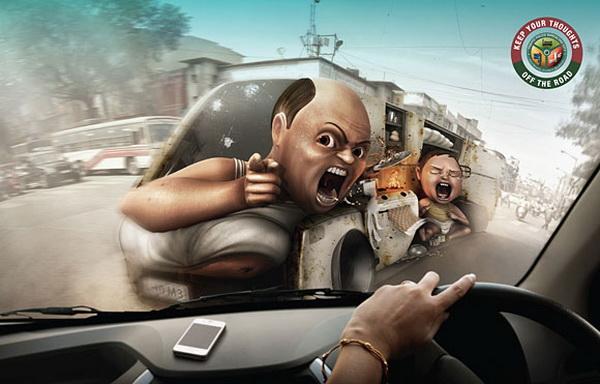 будь внимателен на дороге