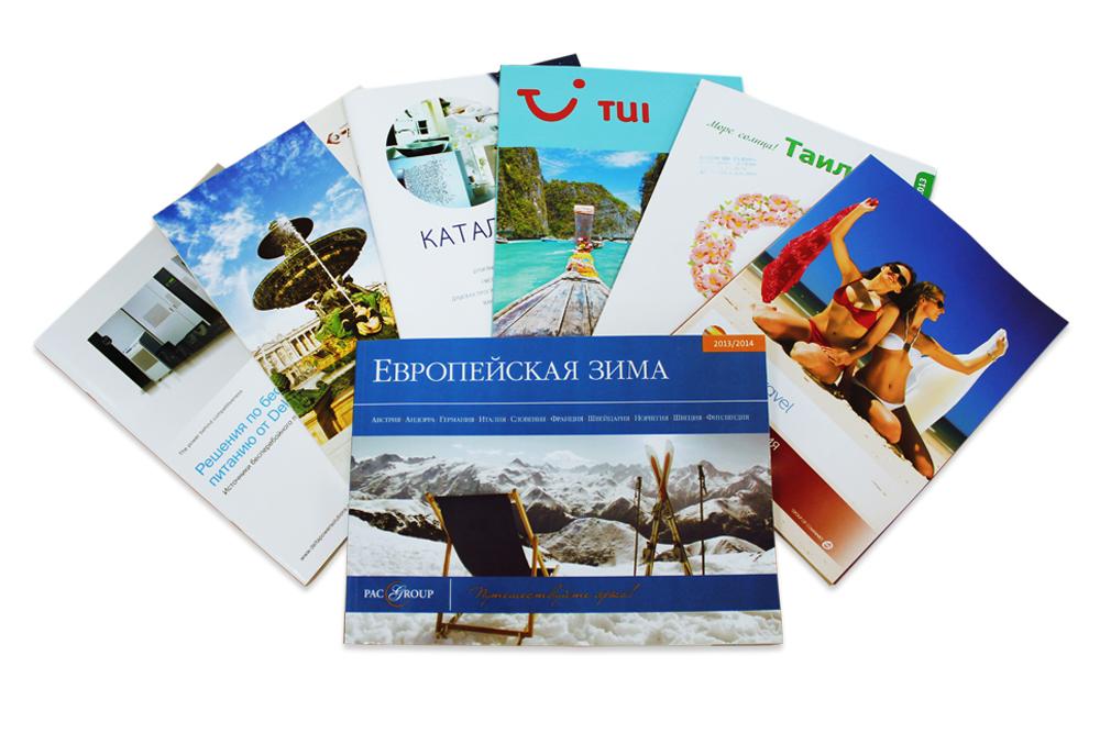 Производство каталогов
