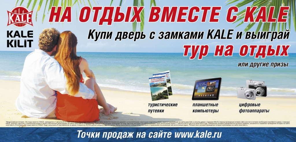 kale_metro_preview