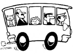 Объявлен рекламный аукцион на автобусы Подмосковья