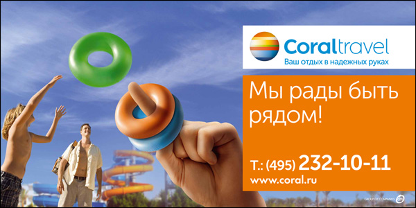 Coral_6x3m-2014-baloons