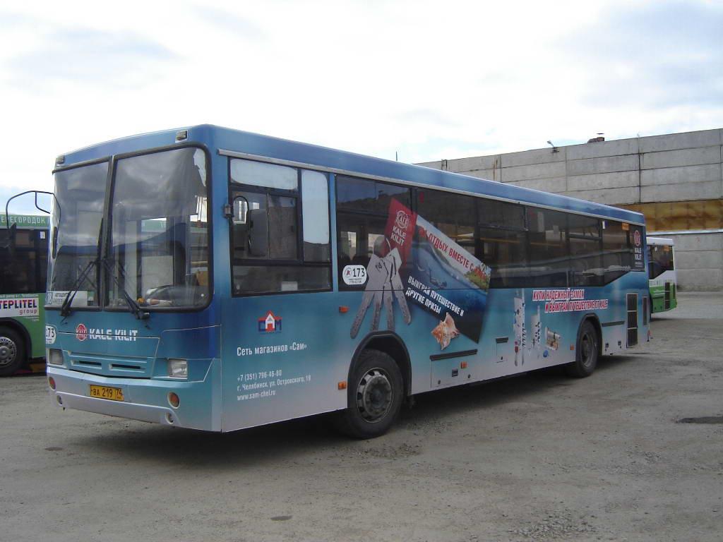 Kale autobus 1
