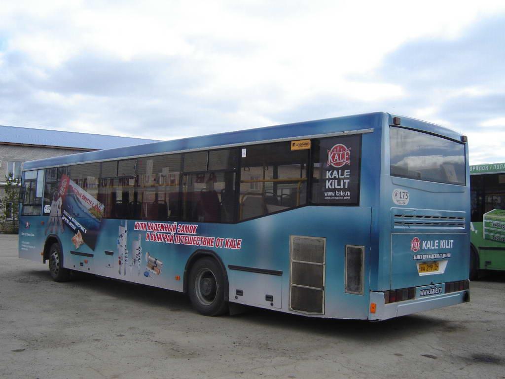 Kale autobus 2
