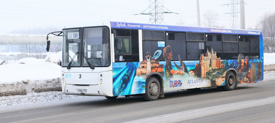 Транспорт, имиджевая реклама