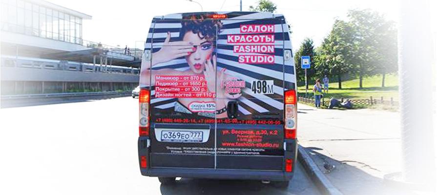 Реклама сзади маршрутного такси