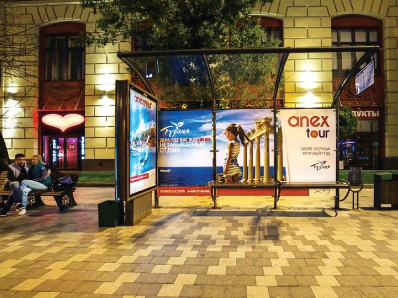 Anex-Tour_triptih