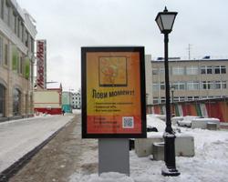 cityformat