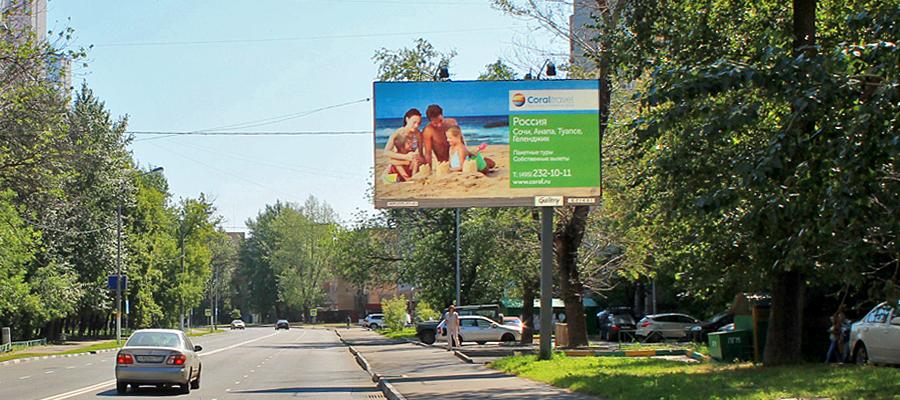 billboard_3x6