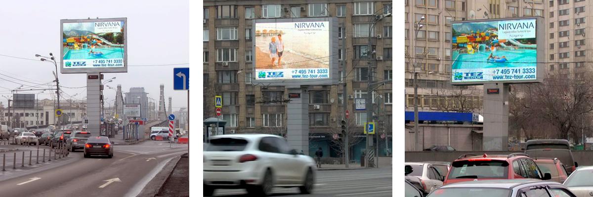 Реклама на видеоэкранах