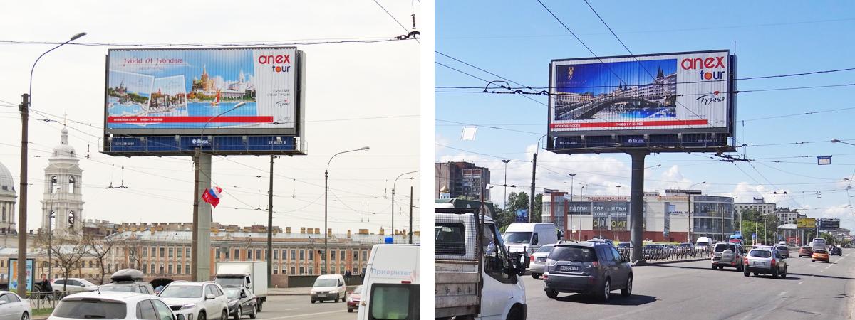 Реклама на призматроне