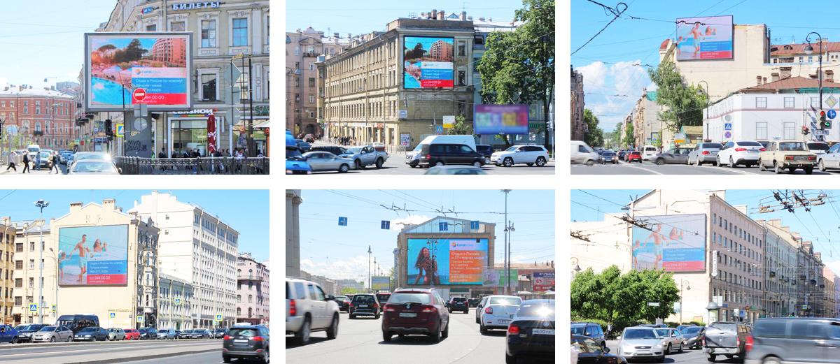 Реклама на медиафасадах