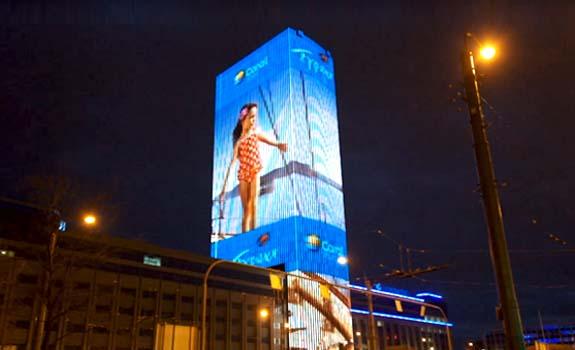 Крупнейший медиафасад Санкт-Петербурга