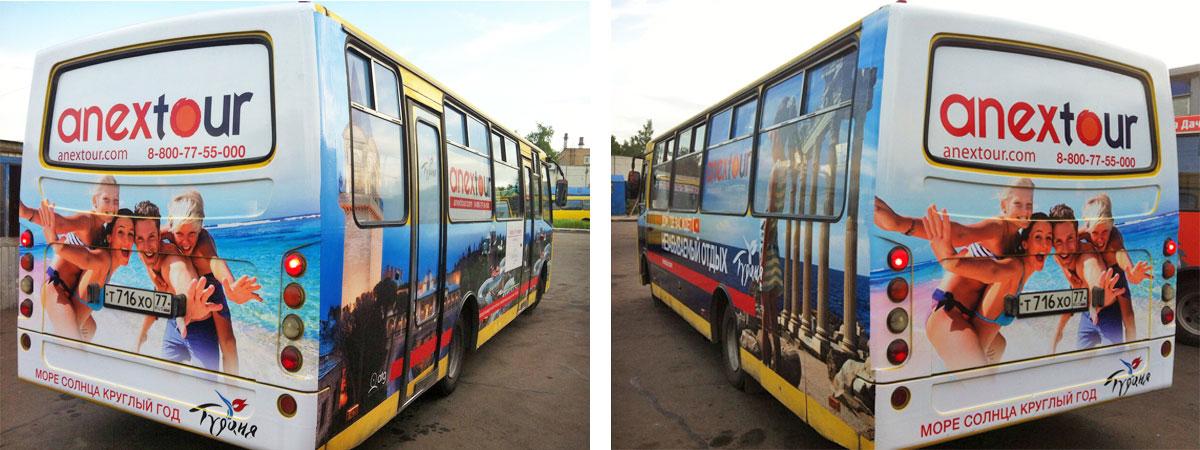 Оклейка автобуса рекламой