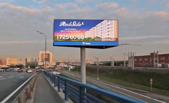 Реклама на цифровом суперсайте
