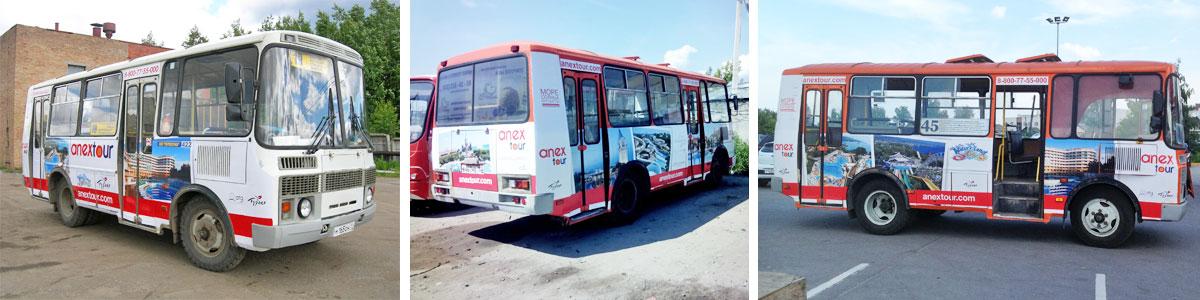 Реклама на транспорте в регионах