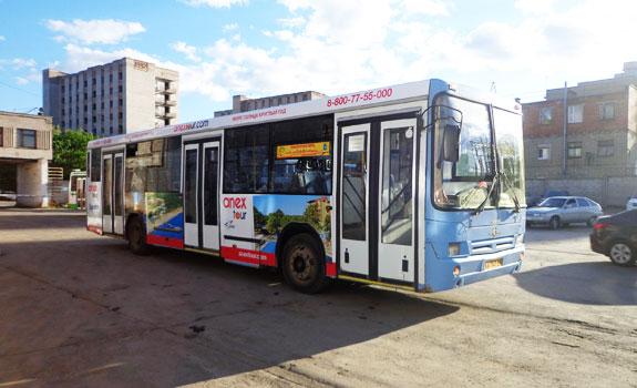 Реклама на общественном трансорте, автобус