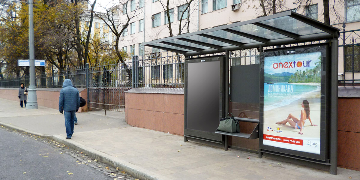 Реклама на остановках общественного транспорта, ситиформат