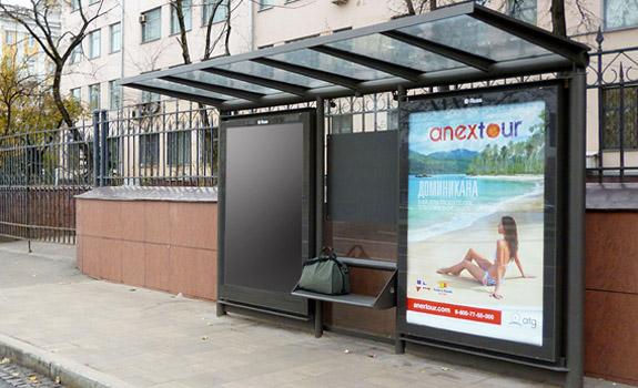 Реклама на автобусных остановках, ситиформаты