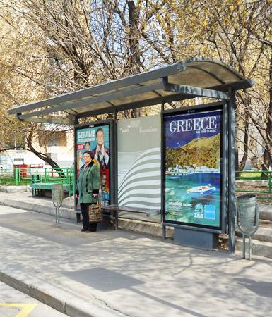 ситиформат реклама в Москве