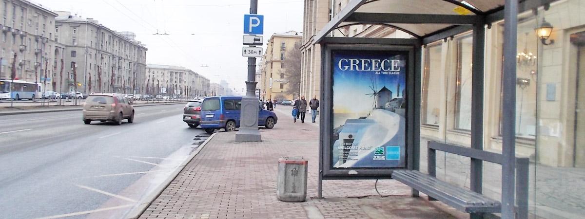 Реклама на остановках в Санкт-Петербурге