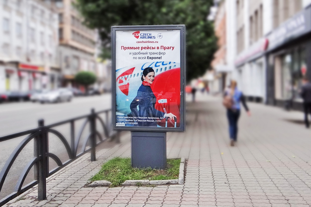 Реклама на сити-форматах в Екатеринбурге