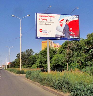 Реклама на билбордах в Казани