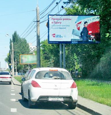 Реклама на билбордах в Самаре