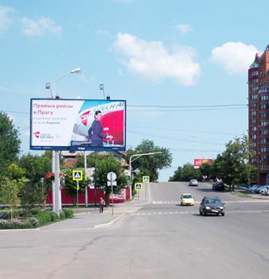 Реклама на билбордах в Уфе
