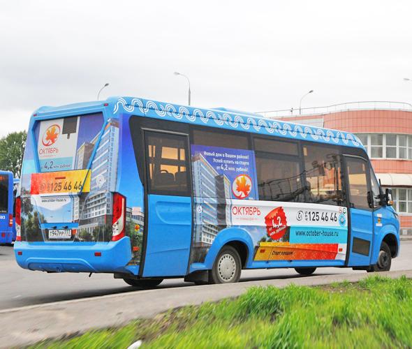 Реклама на автобусах в Москве