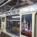 Реклама в вагоне метро
