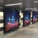 Видеореклама в метро