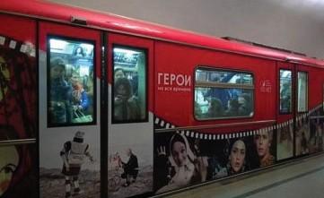 Брендирование вагонов метро снаружи
