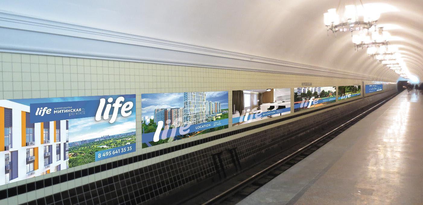 Реклама на путевых стенах