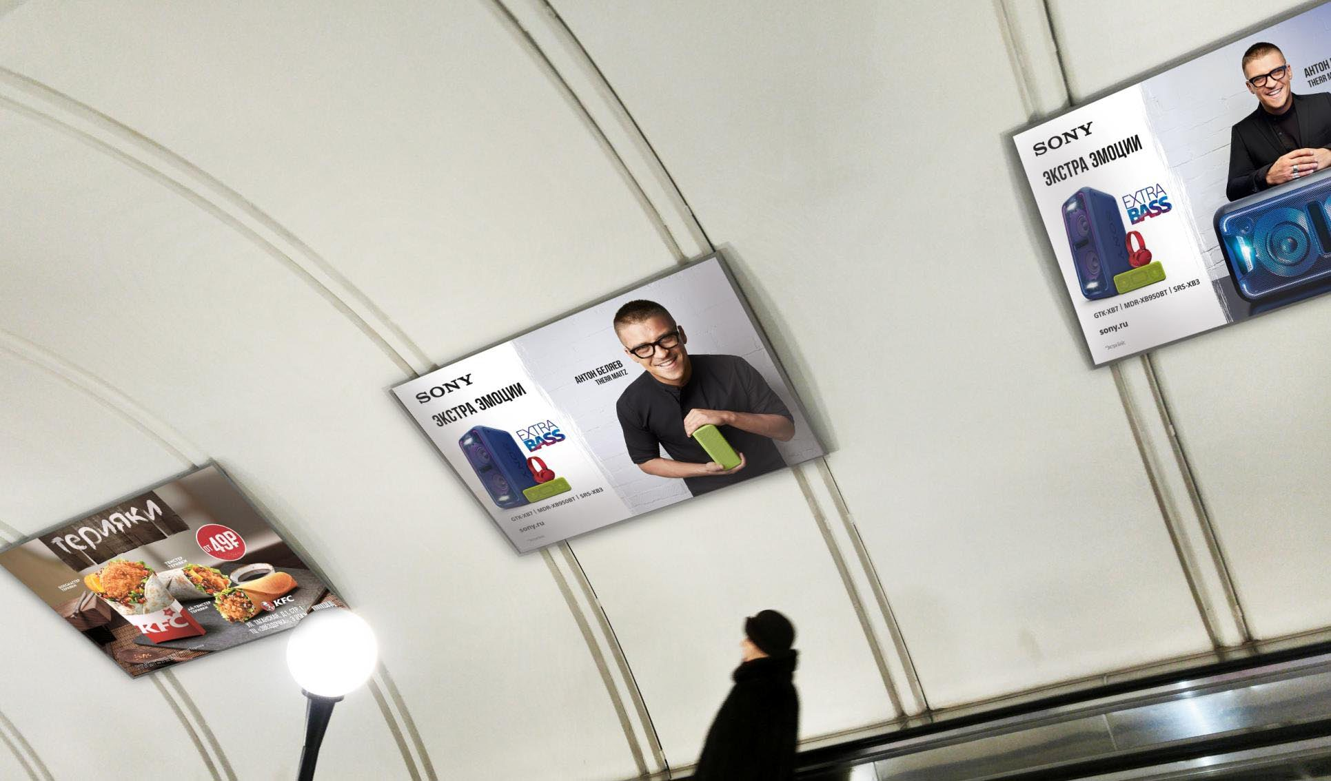 EA Metro_новая
