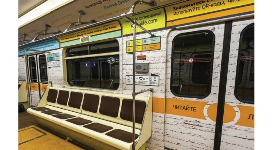 Полное брендирование внутри вагонов метро